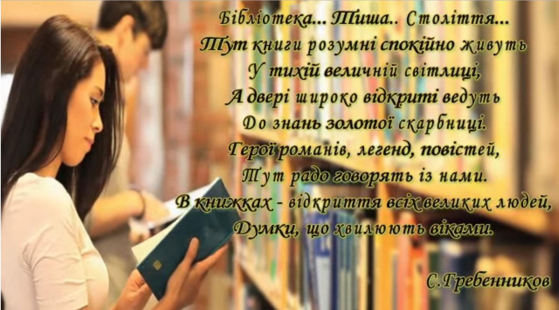 Абонемент ЦПРБ ім.О.С.Пушкіна
